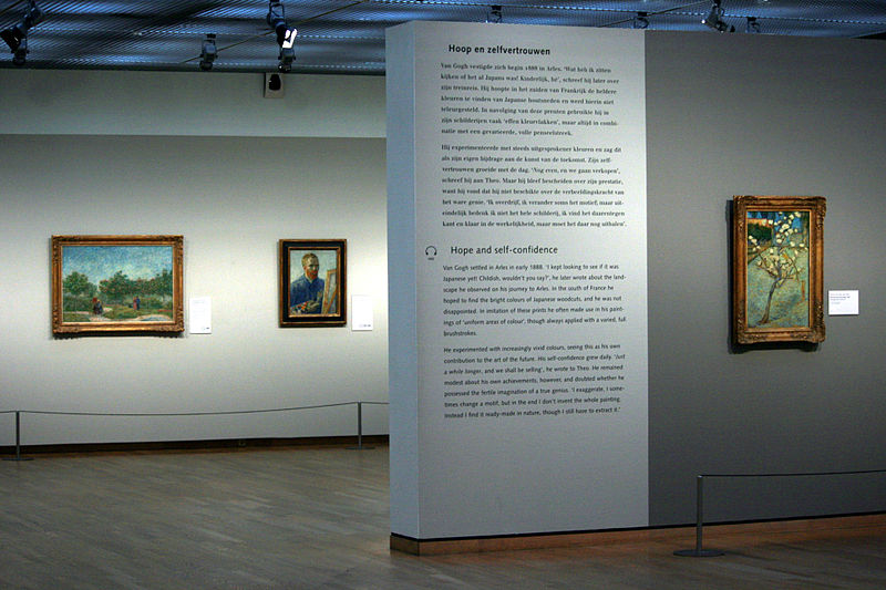 van-gogh-museum1